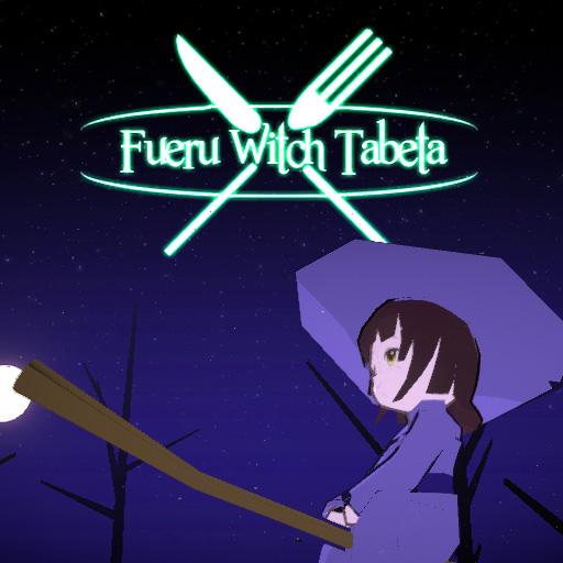 Fueru Witch Tabeta